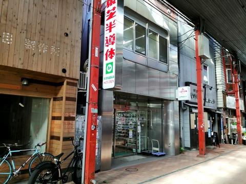 梅澤無線_20210914