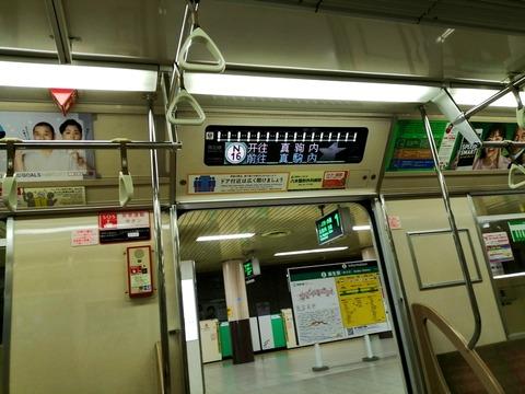 地下鉄南北線真駒内行き_20210905
