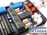 NFJ FX1002A内部_6