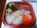 海峡丼_0001