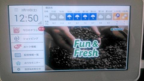 T-STATIONデフォ画面_0106