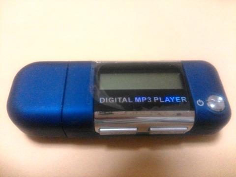NB8GB MP3プレーヤ_0069
