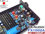 NFJ FX1002A内部_5
