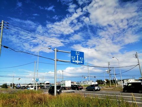 道路標識(北の杜御廟近くの交差点)_20210918