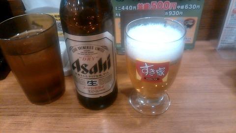 すき家・ビール小瓶