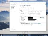 TPX60_Win10DeskTop
