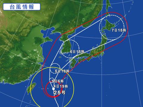 台風25号進路予想図