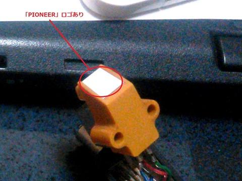 Pioneer PC-110?__0062