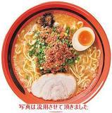「えびそば 一幻」の『えびみそ(そのまま)』(750円)