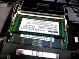 T60暫定3GBメモリ_0003