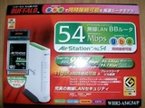 whr2-a54g54