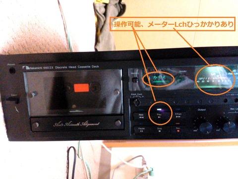 660ZXカセット部_0062