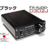 NFJ FX-AUDIO- D302J