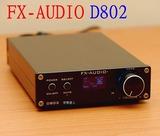 FX-AUDIO D802_1