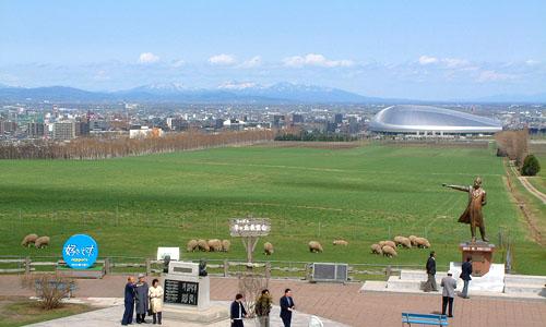 札幌・羊ヶ丘展望台だそうです ...