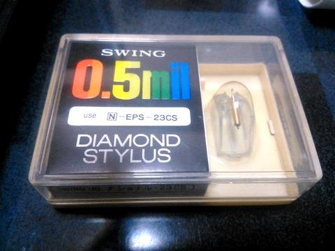 EPS-23CS・SWING製_0062
