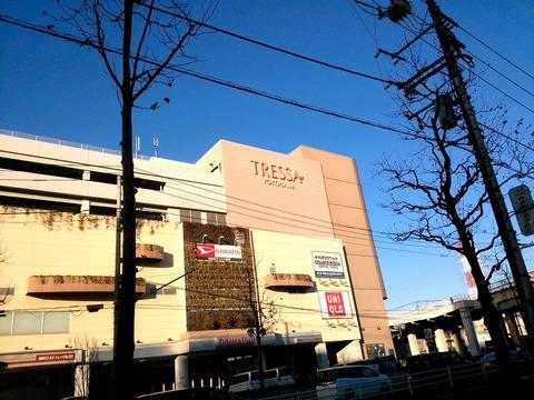トレッサ横浜_0060
