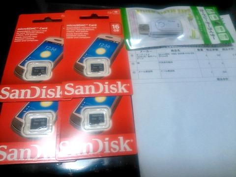 microSD16GB一式_0065