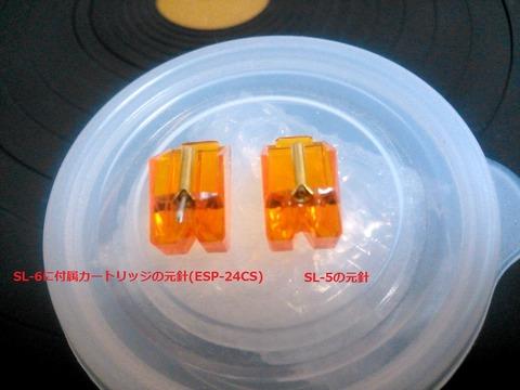 Technics SL-5,6元針-EPS-24CS_0062