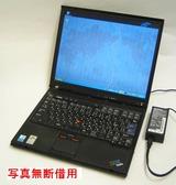 ThinkPad T41(2373-HJ5)_入手予定