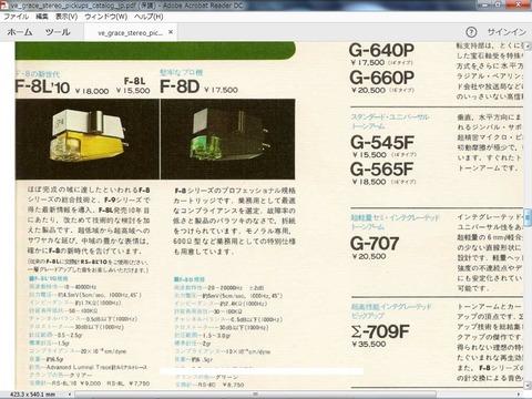 F-8L'10,F-8D