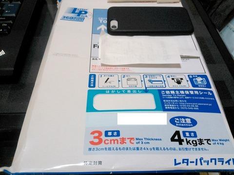 ハイポジカセット8本封筒_0060