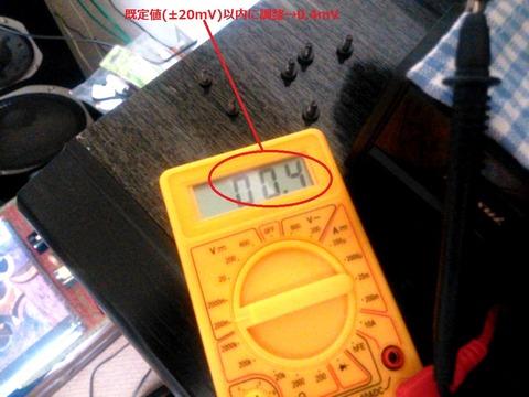KT-V990同調点ズレ調整後_0066