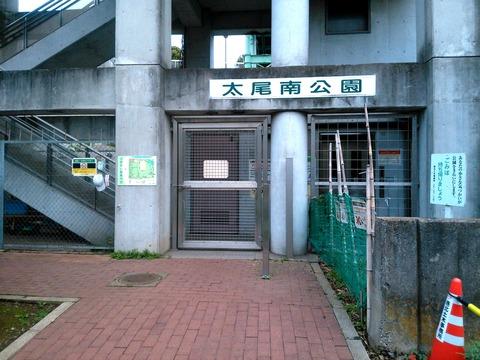 リハビリ・ウォーキング_太尾南公園_0067