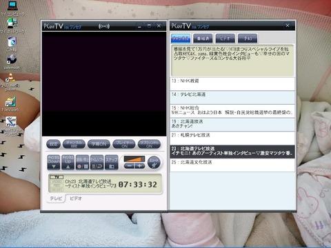 X40-DJ4 PCastTV
