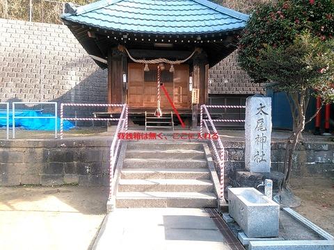 太尾神社2016-3