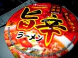 カップ麺@ドンキ_1482