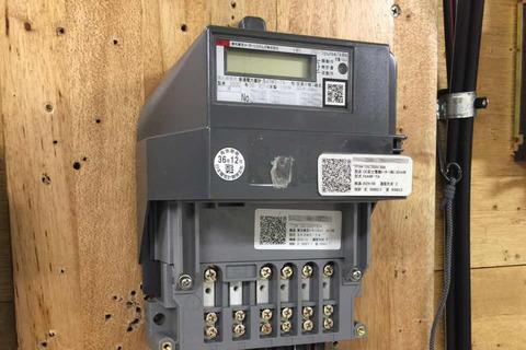 東京電力スマートメーター写真