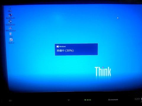 X201_Win10_CU準備中_0060