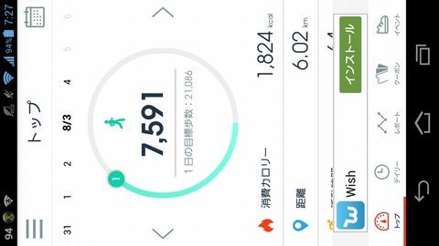 Walking_2018-08-03