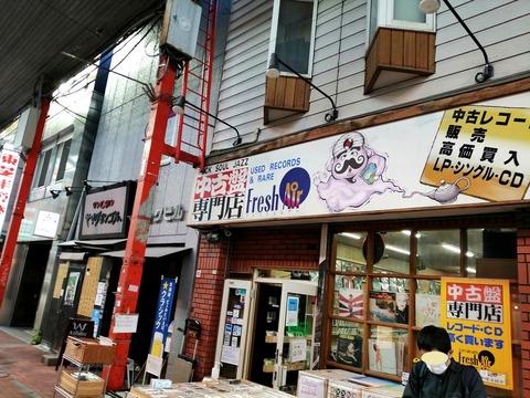 FreshAir中古レコード店_20210914