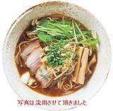 「麺屋 ○竹」の『濃厚甲殻醤油ラーメン』(700円)
