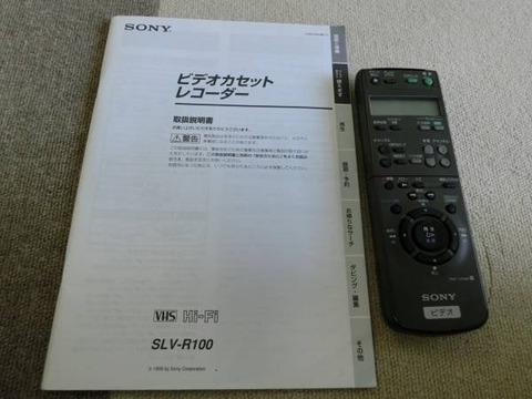 SONY ビデオ SLV-R100取説・リモコン_2