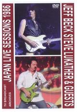 Japan Live Session 1986 [DVD]