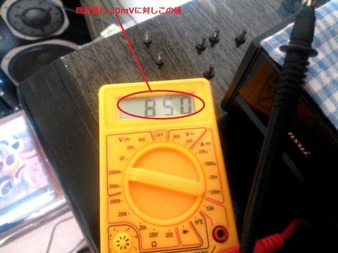 KT-V990同調点ズレ_0064