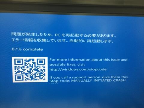 BSOD@Windows10