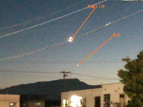 月(月齢3.1日)と金星_20210910