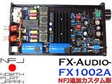 NFJ FX1002A内部_4