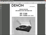 dp-1100 UM