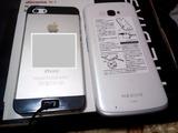 MEDIAS X N-06E & iPhone5S(裏)_0004