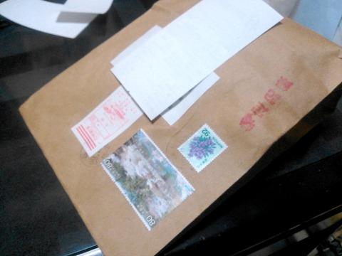 PN-16封筒_0061