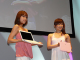 ASUSTeK、極小マザーボードと新型筐体の「Eee PC Seashell」