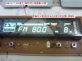 T-424_表示・操作ボタン基板FIP部