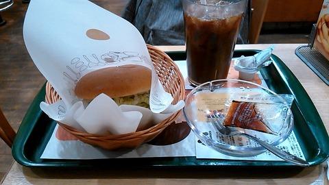 野菜BG(ドレッシング抜き)@mos