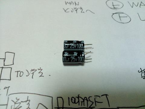 元の電解コン交換拡大_0079