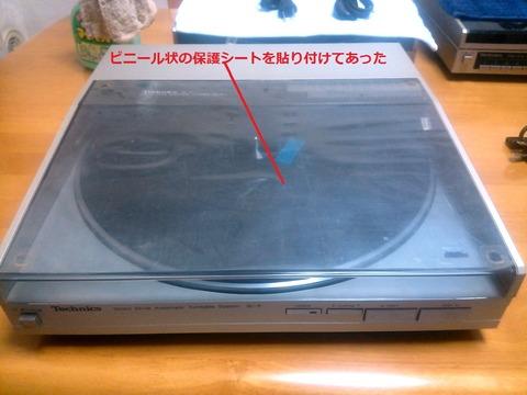 sl-5(2)外観_0060